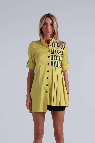 Дълга риза с принт