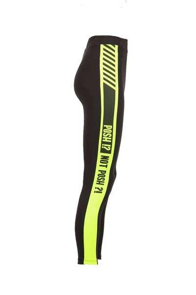 Спортен клин Neon Green