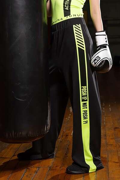 Спортен панталон с широк крачол