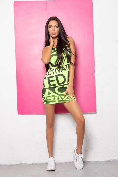 Спортна рокля Neon Green